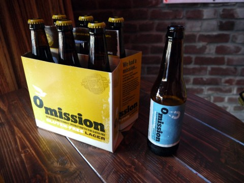 Omission Lager from Event