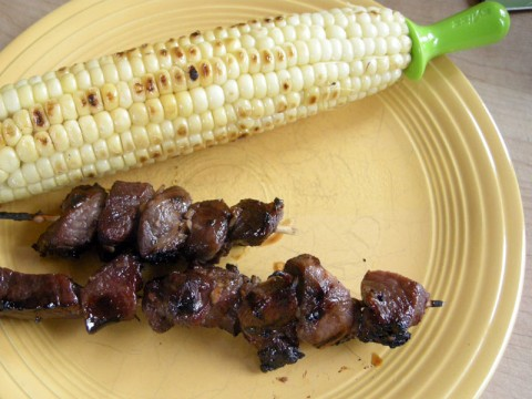Pomegranate Lamb Kabob